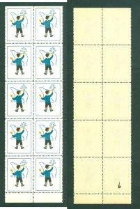 Greenland. 1955 Poster Stamp 10-Block  MNH. Aid Tuberculosis. Boy, Polar Bear.