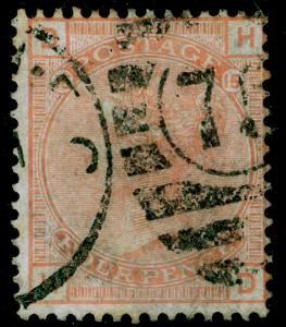 SG152, 4d vermilion plate 15, USED. Cat £525. HD