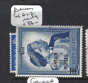 BAHRAIN (PP1704BB)   ON GB SILVER WEDDING SG 61-2  MOG