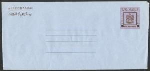 UAR EGYPT 75f overprint air letter / aerogramme unused.....................52085