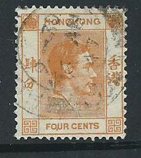 Hong Kong  SG 142a  perf 14½ Used
