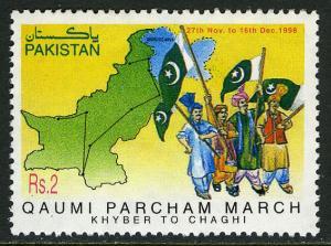Pakistan 911, MNH. National Flag March, 1998