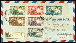 EDW1949SELL : LEBANON 1946 Cplt Ovpt set on Reg AirMail cover w/Postal Tax stamp