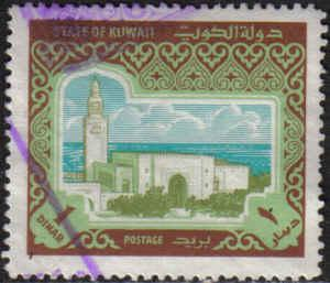 Kuwait 868 Used 1d Sief Palace from 1981