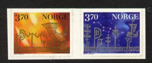 Norway 1179b MNH Christmas