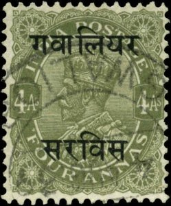 India, Convention States, Gwalior Scott #O45 SG #O77 Used