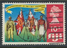 Fiji SG 409 SC# 278 Used  Solomon Campaign   see scan