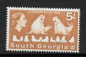 SOUTH GEORGIA SG13 1963 5/- ORANGE & BROWN  MNH
