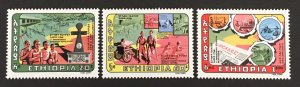 Ethiopia 1981 #1016-8, MNH,  CV $4.15