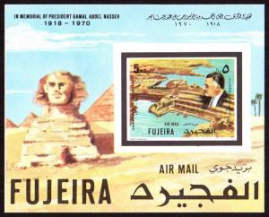 Fujeira Mi Block 27B (#557) mnh 1970 Nasser Eqypt sphinx - imperf souvenir sheet