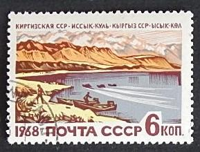 Soviet Union, Mountains, Geography and places, 1968, (1053-T)