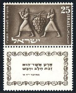 Israel 87 tab, MNH. Jewish New Year, 5715. Bearers with Grape Cluster, 1954
