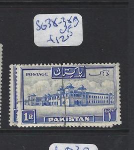 PAKISTAN (P2004B)  1R  AIRPORT  SG 38-38A   VFU