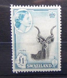 Swaziland 1956 £1 MM SG64