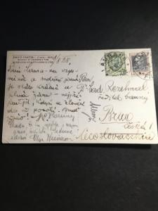 Croatian Forerunner - Italy (FIUME) to BRNO, CZECH - LAURANA View Card Ex FIUME