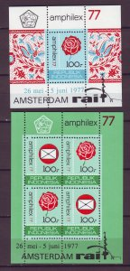 Z846 JLstamps 1977 indonesia s/s,s mnh #999a-1000a rose
