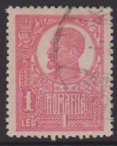 Romania Sc#257 Used