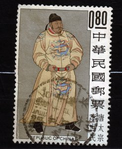 J22931 JLstamps 1962 taiwan china used #1355 emperor