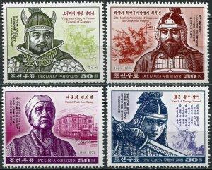 Korea 2018. Famous Korean Warriors (MNH OG) Set of 4 stamps
