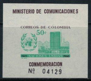 Colombia #725* NH  U.N. Souvenir sheet  CV $4.00