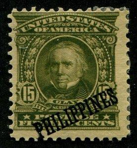 HERRICKSTAMP PHILIPPINES Sc.# 235 Mint Hinged Scott Retail $60.00