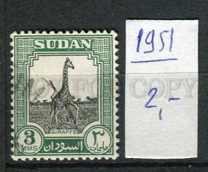 266224 SUDAN 1951 year used stamp giraffe