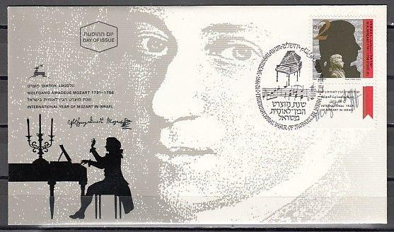 Israel, Scott cat. 1101. Composer Mozart issue on a First day cover