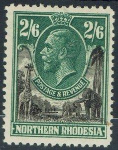 NORTHERN RHODESIA 1925 KGV GIRAFFE AND ELEPHANTS 2/6