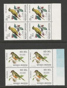 ARGENTINA B56-57 MNH BIRDS BLOCK OF 4 [D2]