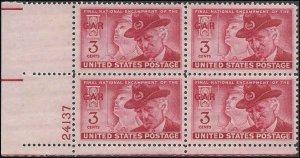 985 Mint,OG,NH... Plate Block of 4... SCV $1.00