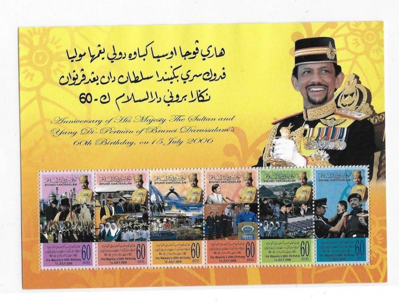 Brunei 2006 Sultan Hassanal Bolkiah 60th Birthday S/S MNH C2