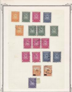 Public of D'Hatii Stamps Ref 14589
