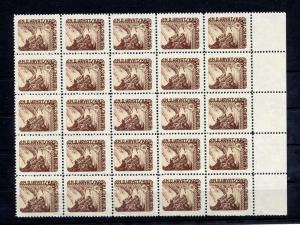 CROATIA 1945 Military Feldpost MNH Block 25 Stamps(JJ84s