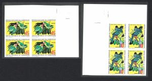 Cameroun Turacos Lovebirds Birds 2v imperf Corner Blocks of 4 SG#663-664