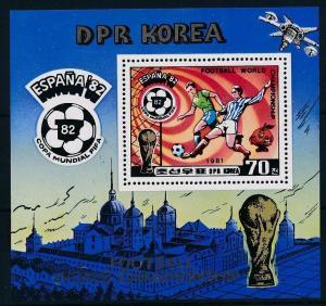 1981Korea,North 2104/B94 1982 World championship on football of Spain 10,00 €