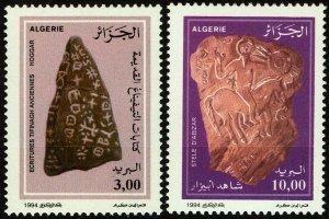 Algeria #1000-01  MNH - Ancient Petroglyphs (1994)