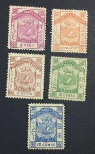 MOMEN: NORTH BORNEO SG # 1886 MINT OG H £71 LOT #6947