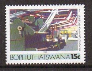 Bophuthatswana  #151   MNH  1985   industries 15c