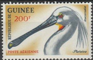 Guinea, #C42 Unused From 1962