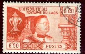 Laos; 1959: Sc. # 53: O/Used CTO Single Stamp