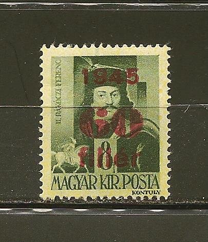Hungary 682 Surcharged Mint Hinged