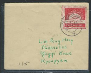 BURMA JAPANESE OCCUPATION COVER (P2801B)CROSSED SWORD COVER TO LIM PENG HONG