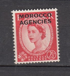 J26332  jlstamps 1956 great britain morocco mlh  #280 ovpt