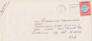 Kuwait 150f Dove and Globe 29th National Day 1990  Safat Airmail to Scranton,...