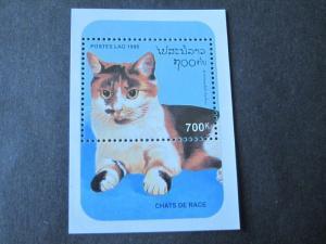 Laos 1995 Sc 1236 Cat MNH