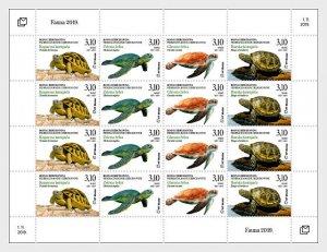Stamps Bosnia and Herzegovina Mostar 2019 - Fauna - Sheet.