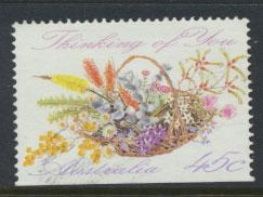 Australia SG 1318  Used - Greetings - Flowers bottom imperf