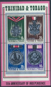 Trinidad and Tobago SG MS444 SC# 238a MNH 1973  Independence please see scan