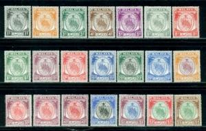 Malaya-Negri Sembilan #38-58  Mint  Scott $125.35