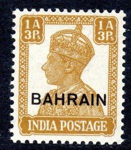 BAHRAIN   1942-45   SG 42     1anna 3 pies  value  mnh um   cv £10